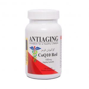 کوکیوتن قرمز 100mg آنتی ایجینگ