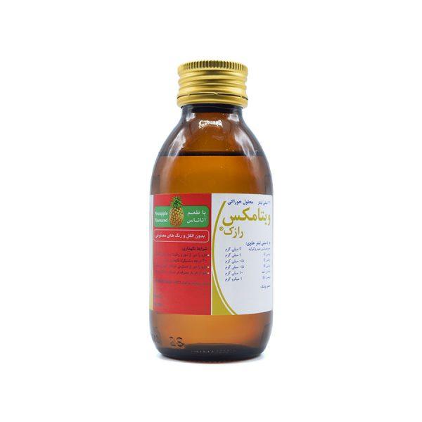 شربت ویتامکس رازک ۱۲۰ میلی لیتر | Razak Vitamax 120 ml