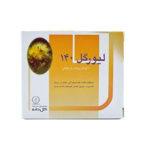 قرص گیاهی لیورگل 140 (قرص livergol) گل دارو