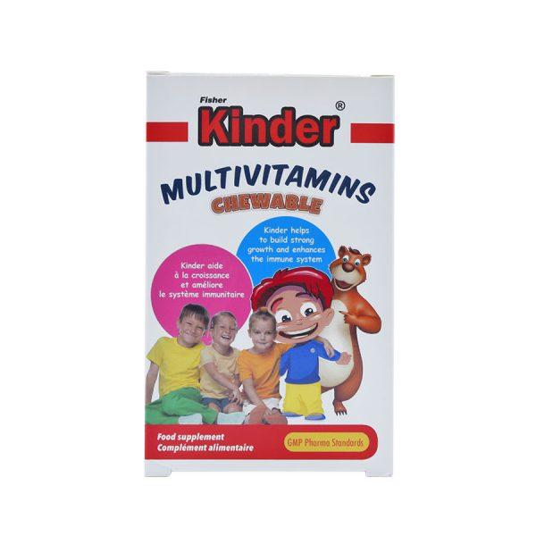قرص جویدنی مولتی ویتامین فیشر کیندر ۶۰ عددی | Fisher Kinder Multivitamins Chewable 60 Tabs