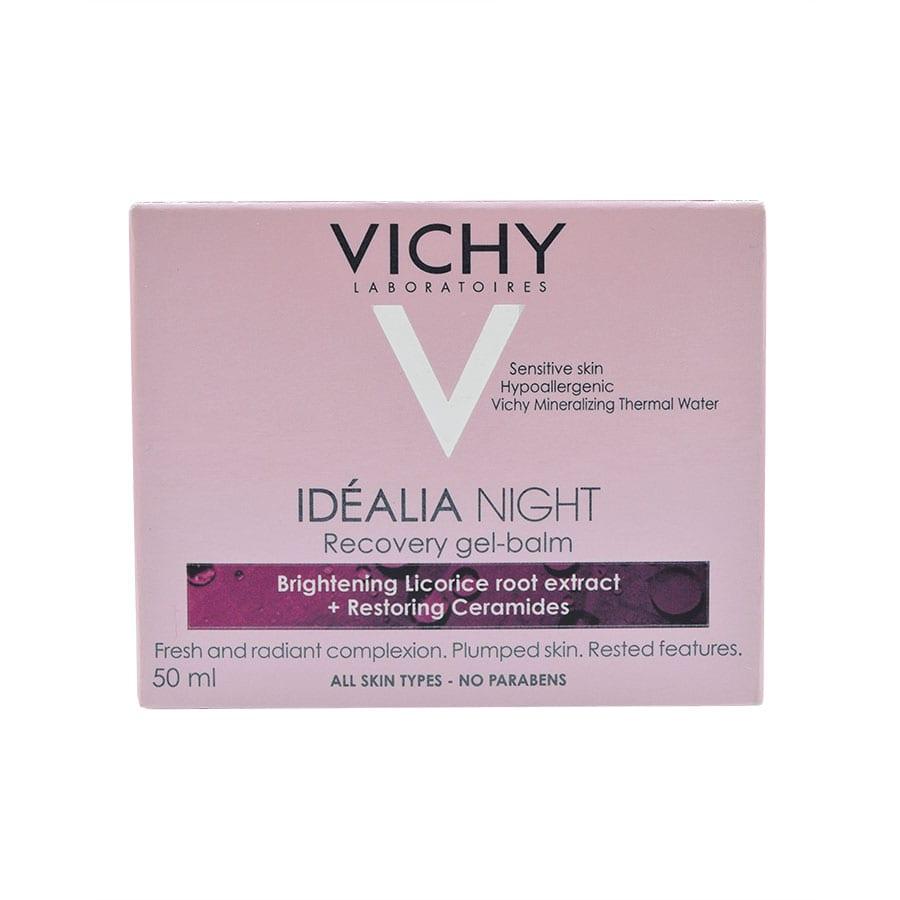 ژل بالم شب ترمیم کننده ایده آلیا ویشی مناسب انواع پوست 50 میلی لیتر
