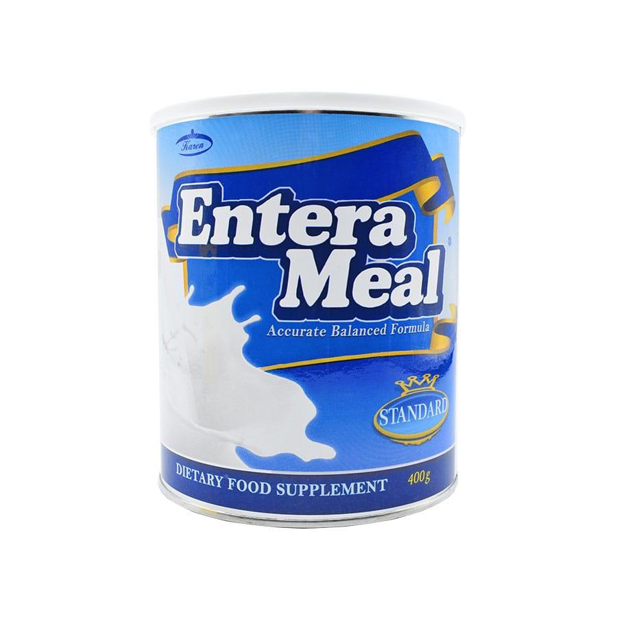 پودر هایپر ماسل پروتئین یوتام رایا آتیس آریا 50۰ گرم