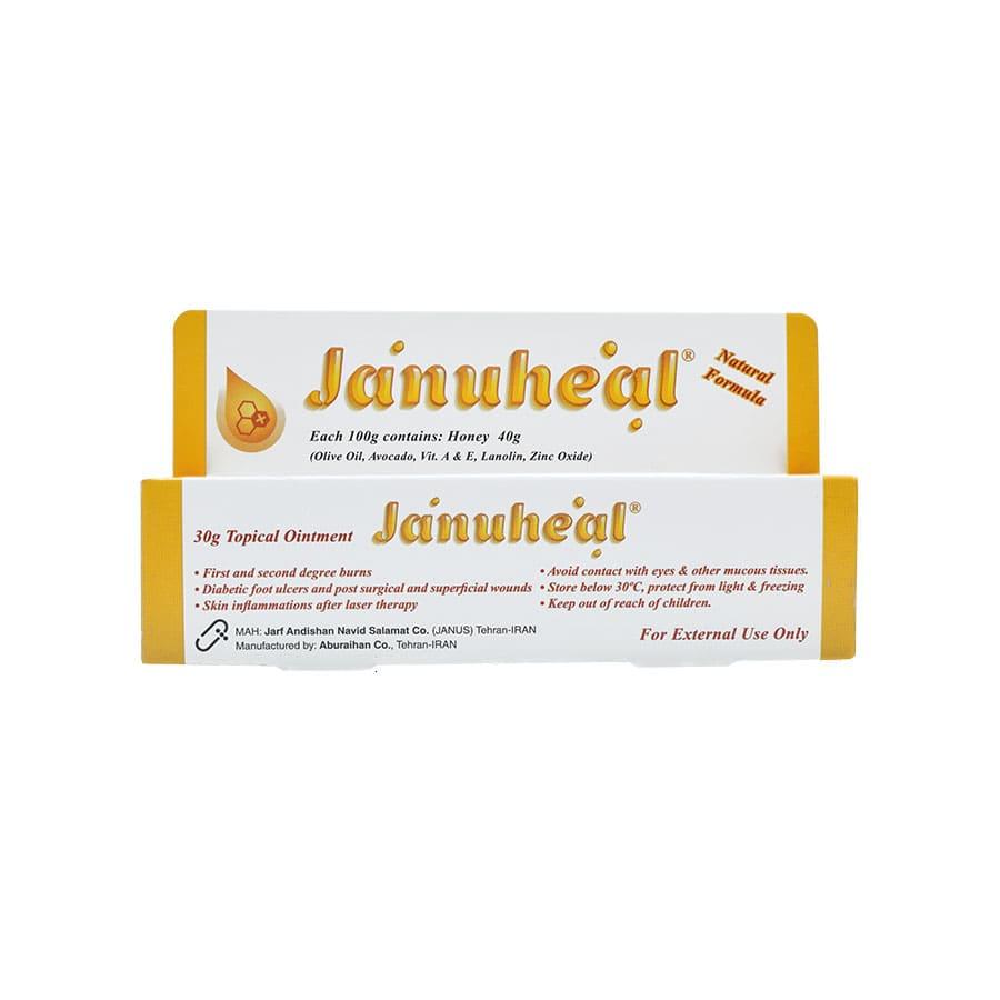 پماد موضعی ژانوهیل ژانوس 30 گرم