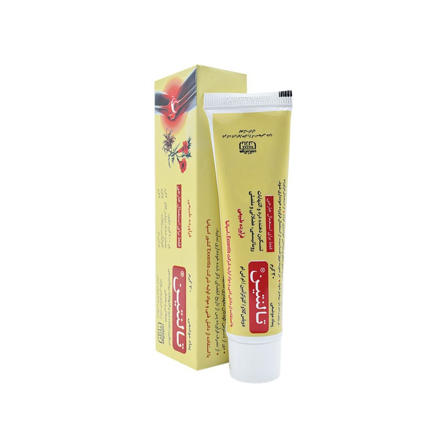 Razak Talentin Topical Ointment 30 gr