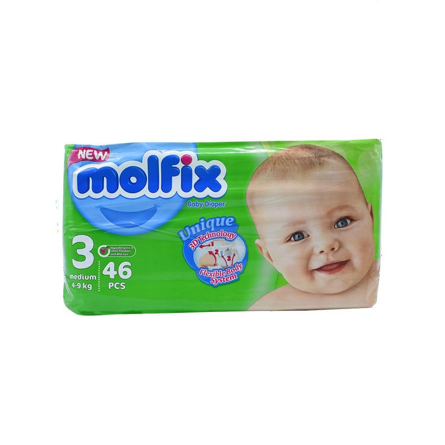 پوشک مولفیکس سایز ۳ متوسط مخصوص کودکان ۴ تا ۹ کیلوگرم 46 تایی