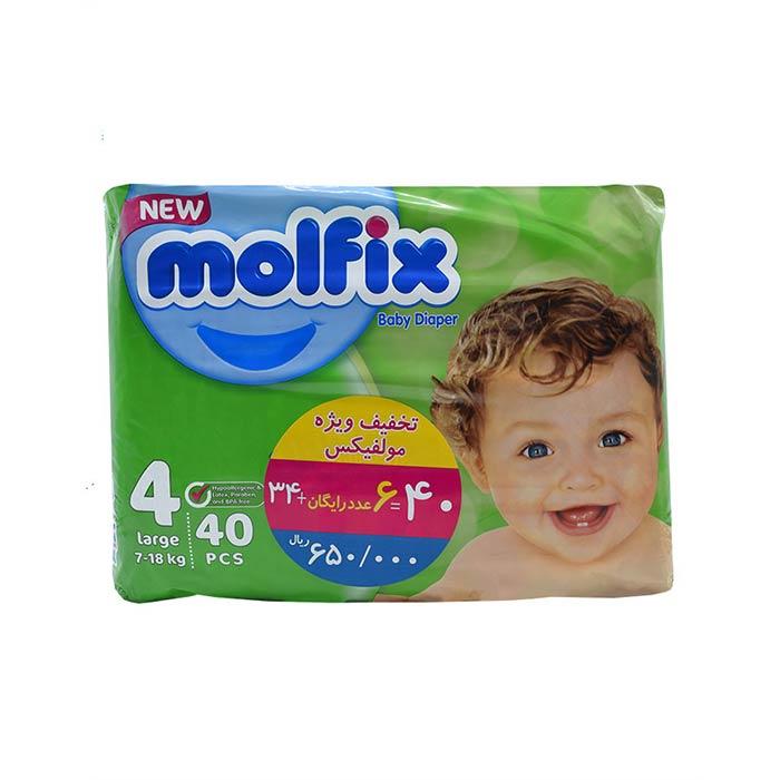 پوشک مولفیکس سایز 4 بزرگ مخصوص کودکان 7 تا 18 کیلوگرم 40 تایی