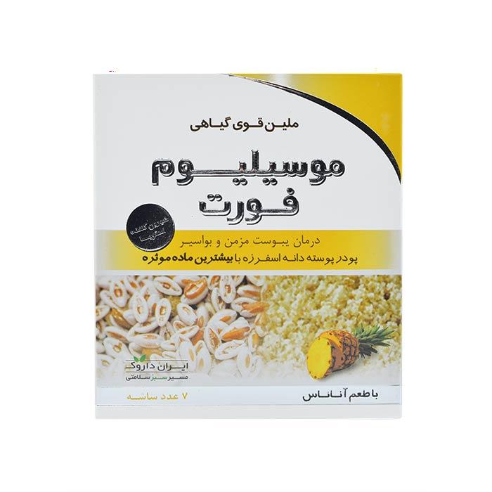 ساشه موسیلیوم فورت ایران داروک 7 عددی