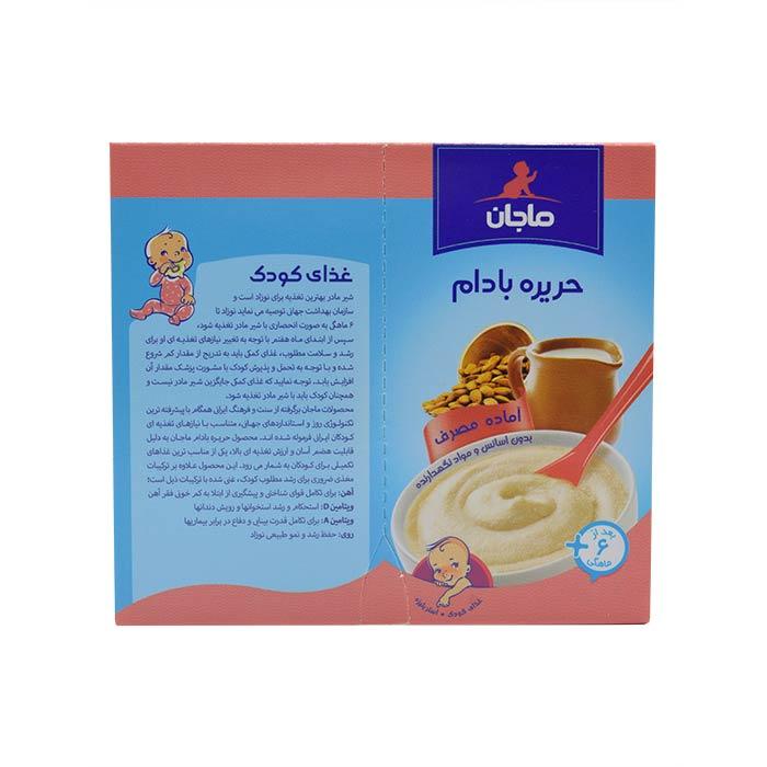 غذای کمکی کودک حریره بادام ماجان 135 گرم