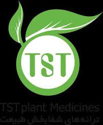 ترانه های شفا بخش طبیعت | TST
