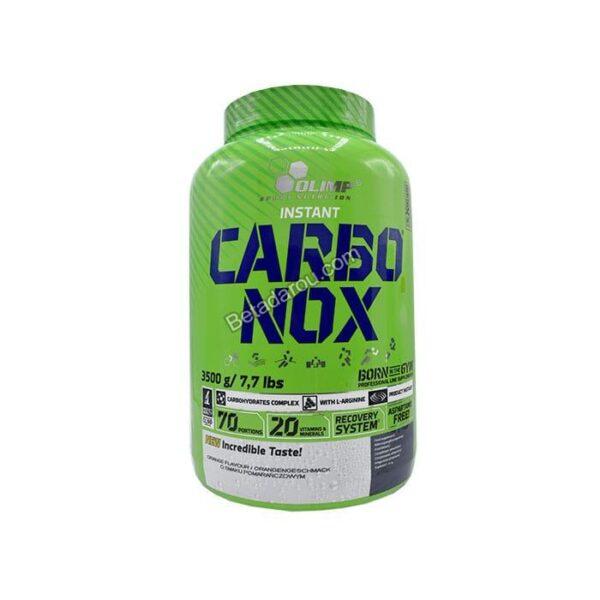 پودر کربوناکس الیمپ (Carbo Nox)