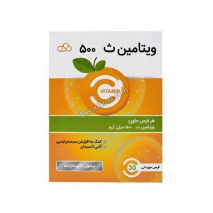 قرص جویدنی ویتامین ث 500 ایران دارو 30 عددی