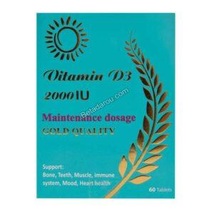 ویتامین د3 2000 واحد مولتی نرمال 60 عدد