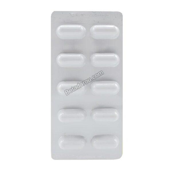 کپسول مولتی ویتامین امگا اچ 3 ویتابیوتیکس 30 عددی