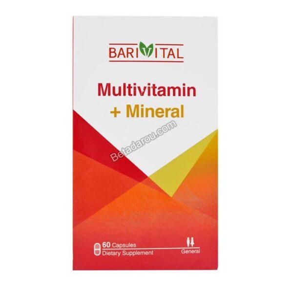کپسول مولتی ویتامین مینرال باریویتال 60 عددی