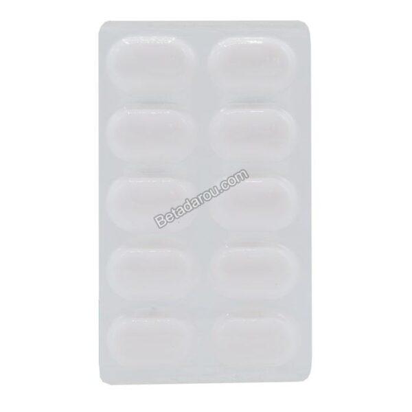 قرص سیموویژن سیمرغ دارو عطار 30 عددی
