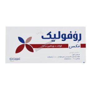 قرص روفولیک پلاس مکس عبیدی 30 عددی